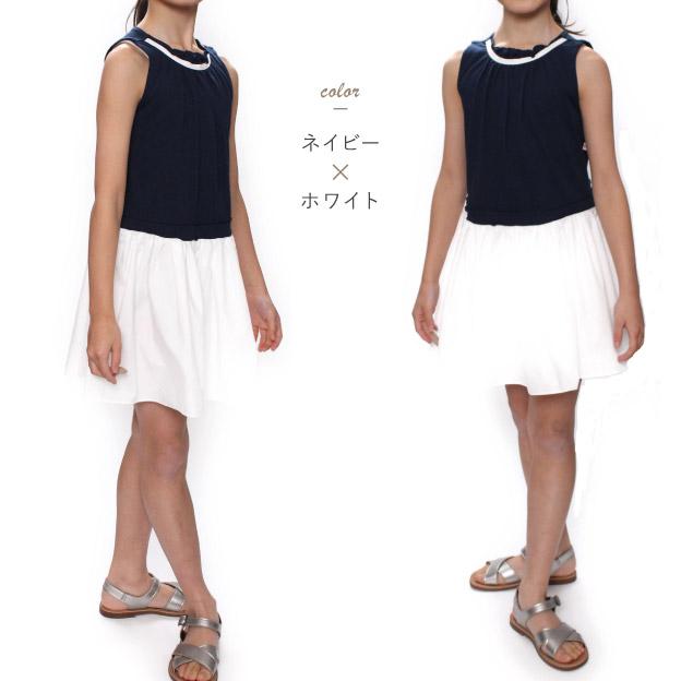 white_navy