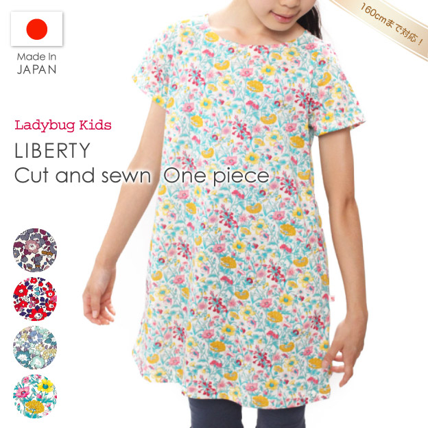 LIBERTY Cut And Sewn One Piece