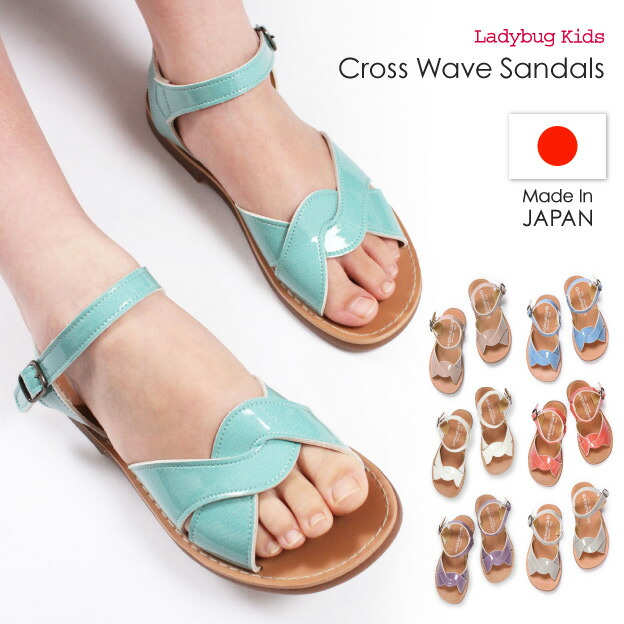 Cross Wave Sandals