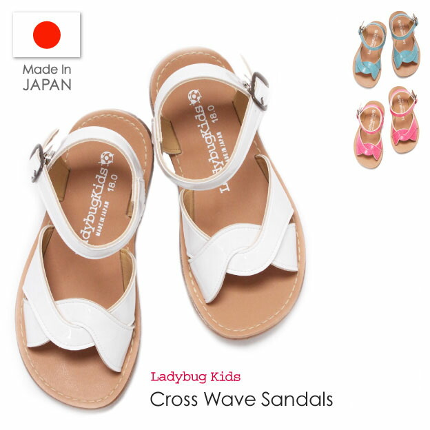 Cross Wave Sandals