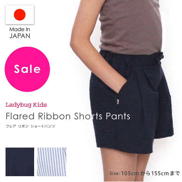 Flared Ribbon Shorts Pants