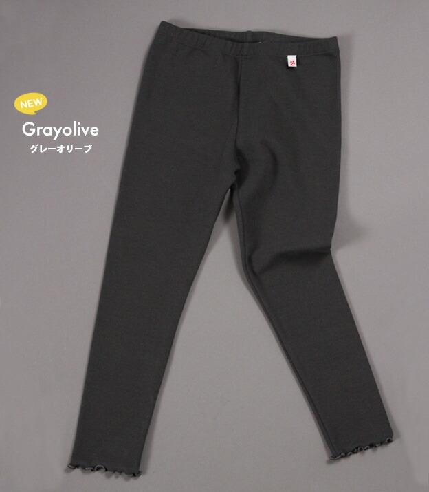 grayolive2