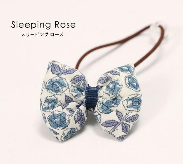 SleepingRose