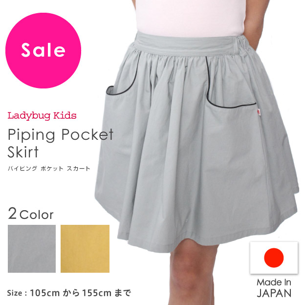 Piping Pocket Skirt