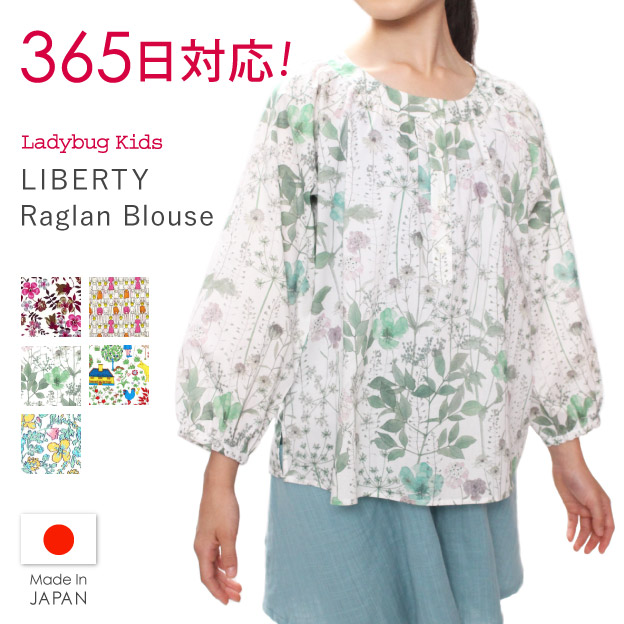 LIBERTY Raglan Blouse