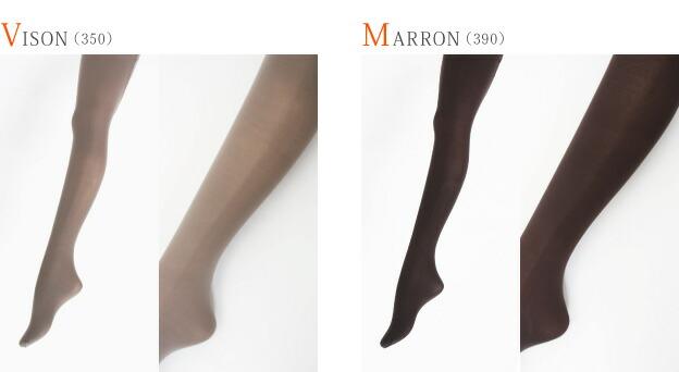 VISON, MARRON