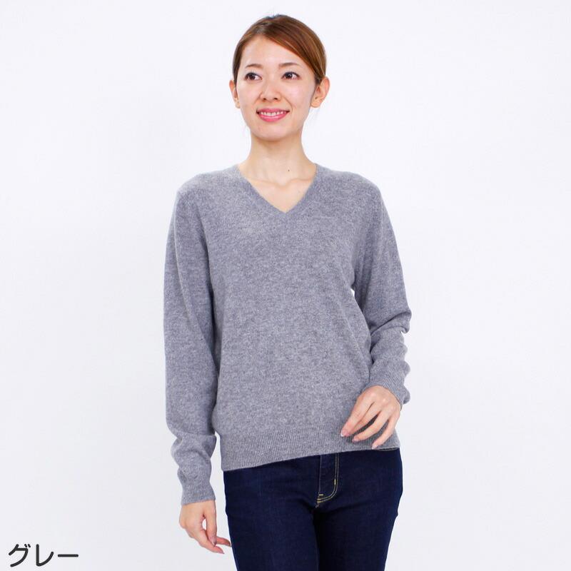 カシミヤVネックセーター