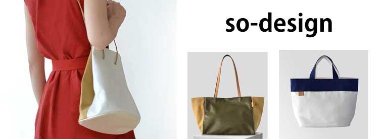 so-design