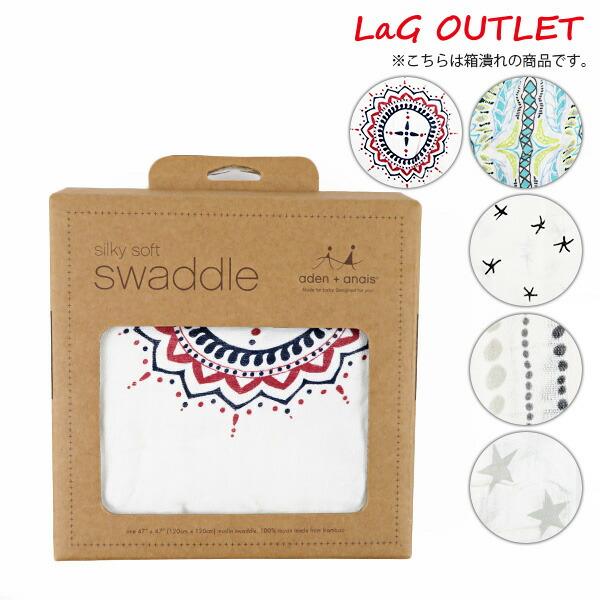 aden + anais エイデンアンドアネイ silky soft (bamboo) swaddle single