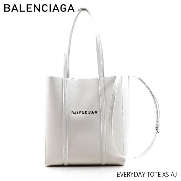 BALENCIAGA バレンシアガ EVERYDAY TOTE XS AJ 551810/D6W2N