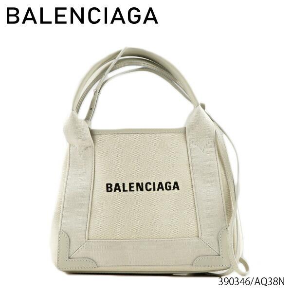 BALENCIAGA バレンシアガ NAVY CABAS XS AJ 390346/AQ38N