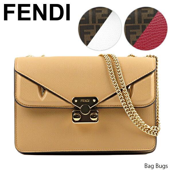 FENDI フェンディ Bag Bugs 8BT311A7SU