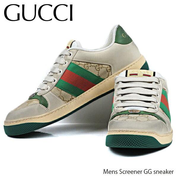 GUCCI グッチ Mens Screener GG sneaker 546551 9Y920