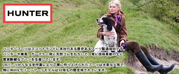 hunter_bn_600.jpg