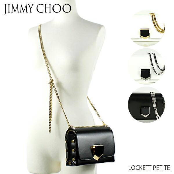 JIMMY CHOO ジミーチュー LOCKETT PETITE ミニクロスボディーバッグ