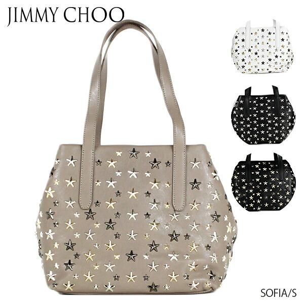 JIMMY CHOO ジミーチュー SOFIA/S トートバッグ