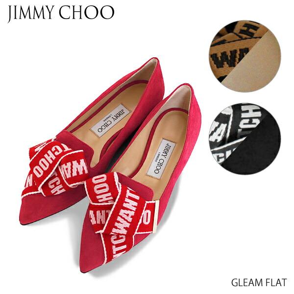 JIMMY CHOO ジミーチュウ GLEAM FLAT スエード ロゴ ボウ グリーム フラット パンプス