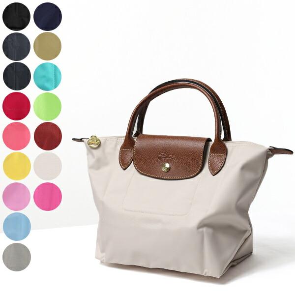 LONGCHAMP ロンシャン LE PLIAGE Top Handle Bag S 1621 089
