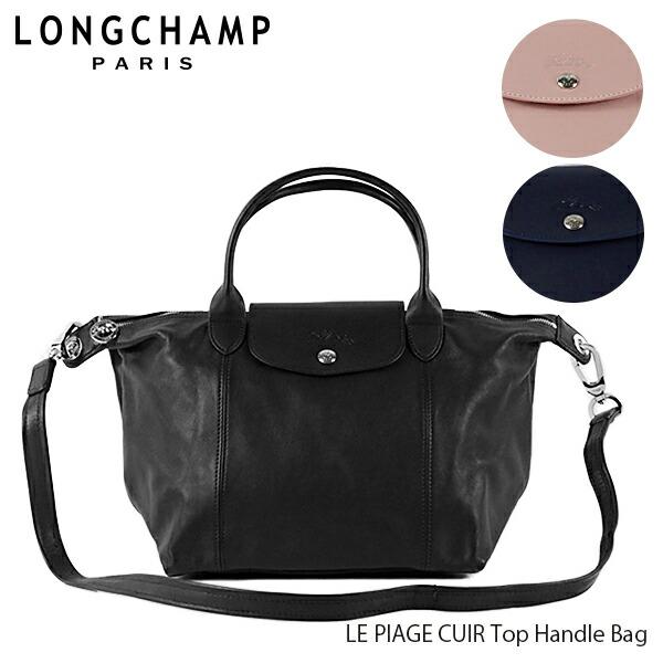 LONGCHAMP ロンシャン LE PLIAGE CUIR Top Handle Bag 1512 737