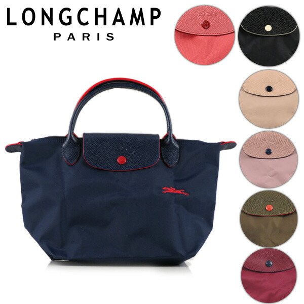 Longchamp ロンシャン Le Priage Hand Bag S 1621 619