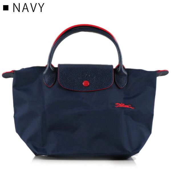 Longchamp ロンシャン Le Priage Hand Bag S ル・プリアージュ ハンドバッグ トートバッグ レディース 1621 619
