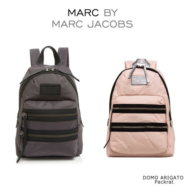 Marc By Jacobs Laukku : Marc by jacobs backpack