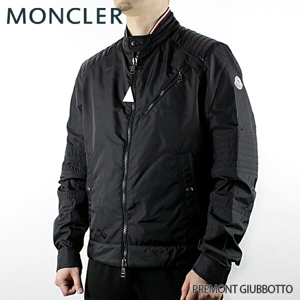 MONCLER モンクレール PREMONT GIUBBOTTO 40127 85 68352