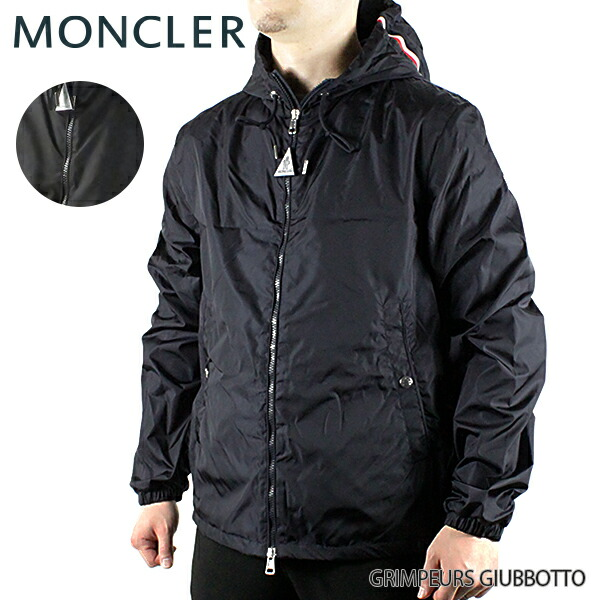 MONCLER モンクレール GRIMPEURS GIUBBOTTO 41036 05 54155