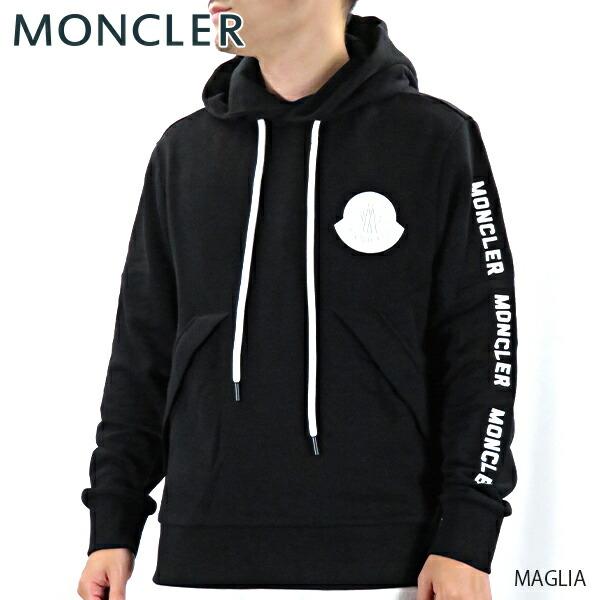 MONCLER モンクレール MAGLIA 80464 50 V8048
