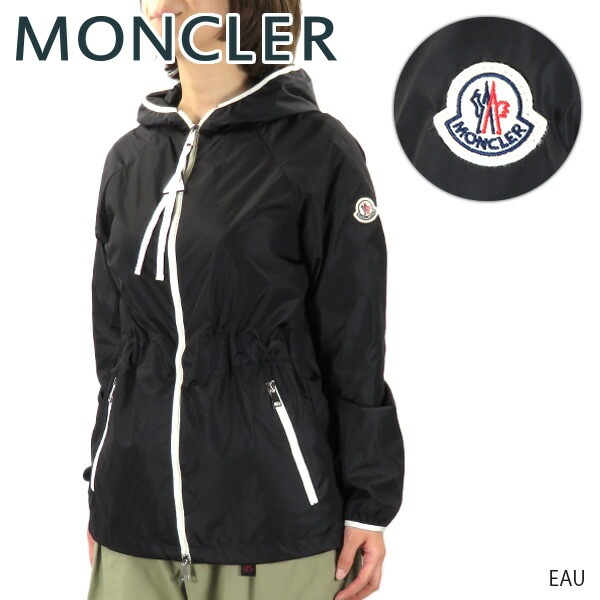 MONCLER モンクレール EAU 1A74200 C0455