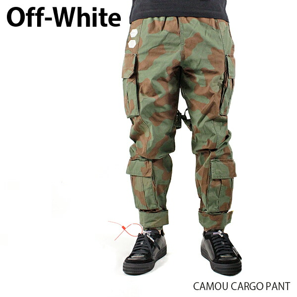Off-White オフホワイト CAMOU CARGO PANT OMCF004R19A66021