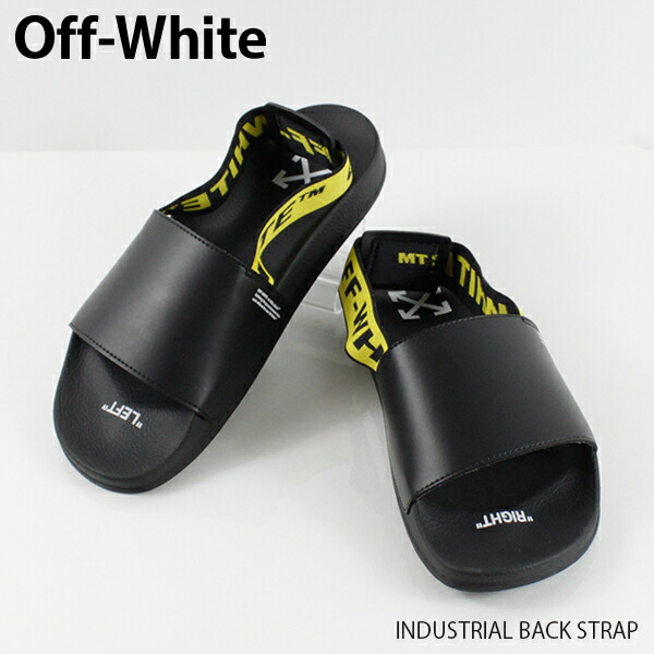 Off-White オフホワイト INDUSTRIAL BACK STRAP OMIA111R19C22038