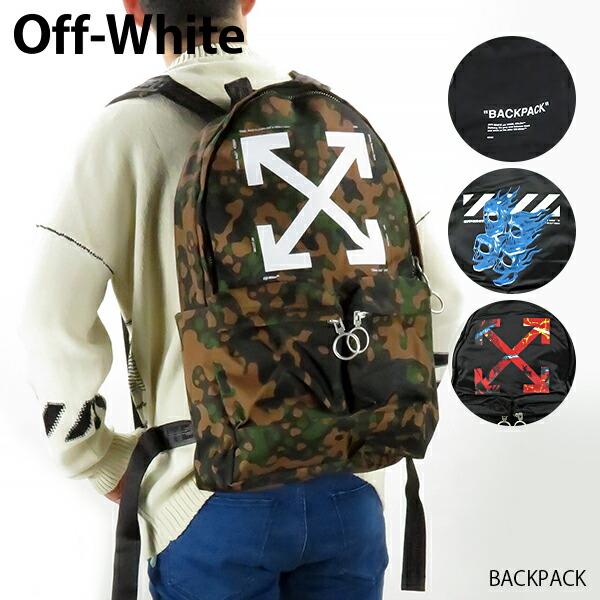 Off-White オフホワイト BACKPACK OMNB003S19