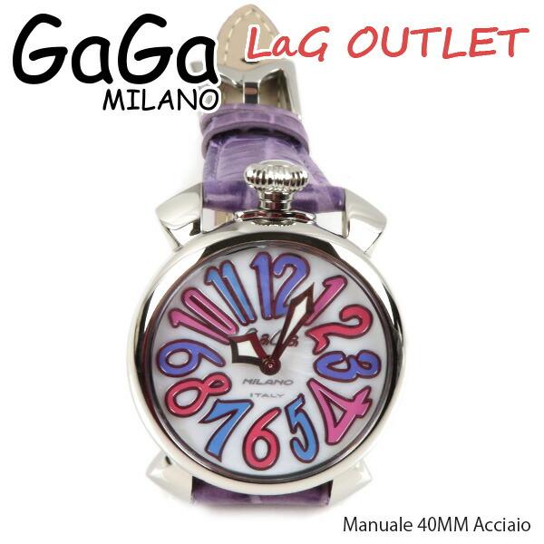 GaGa MILANO ガガ ミラノ Manuale 40MM Acciaio 5020.7