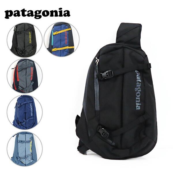 patagonia パタゴニア ATOM SLING 8L 48261
