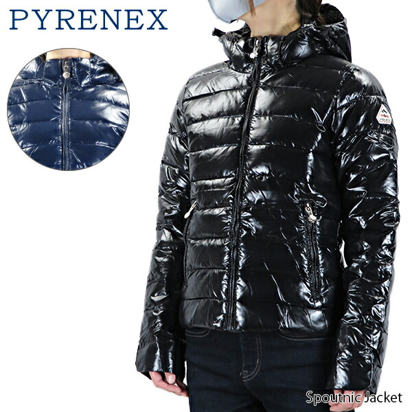 PYRENEX ピレネックス  Spoutnic Jacket Shiny  HWK002