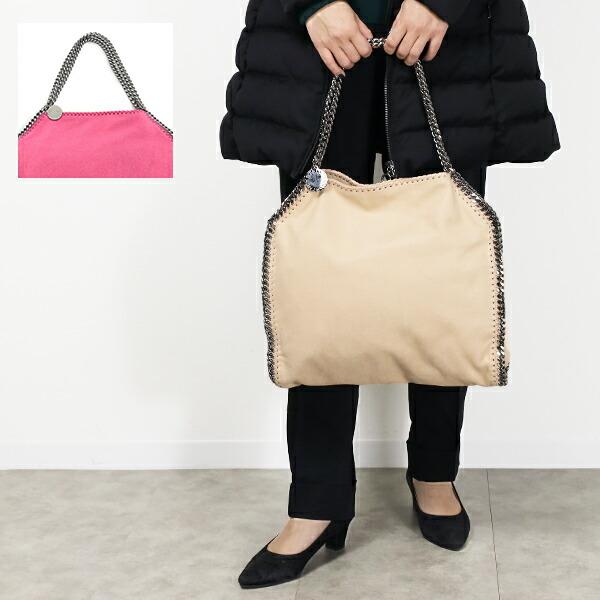 STELLA McCARTNEY ステラマッカートニー BORSA SMALL TOTE SHAGGY DEER 261063 W9132