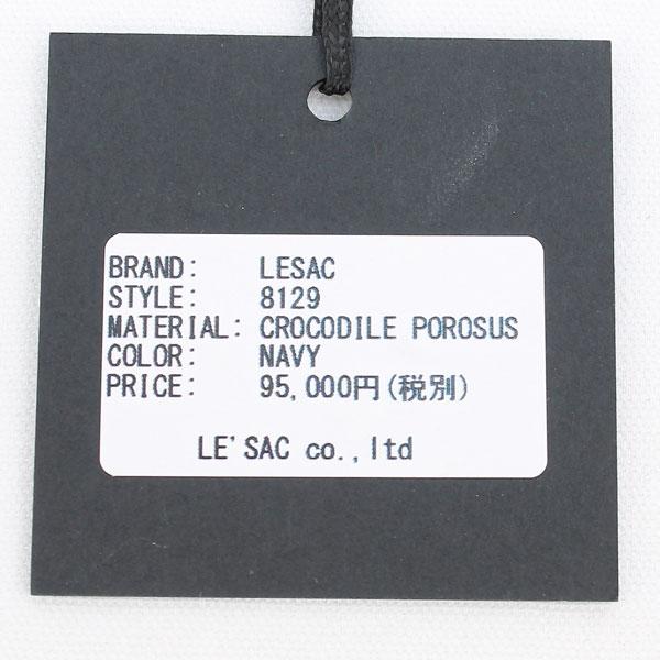 e4caec85b6f2 国内正規品 即日発送 LE'SAC レザック クロコダイル ポロサス ラウンドジップ 長財布 8129 NAVY(ネイビー):ラグラグマーケット -  305cd