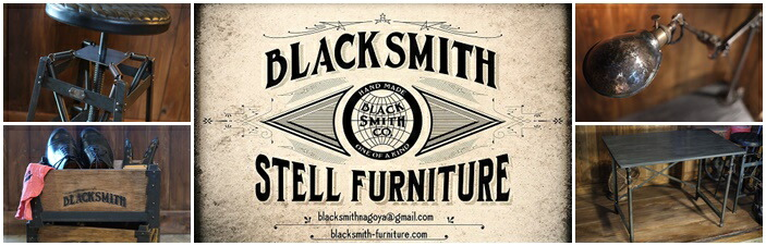 BLACKSMITH CO.