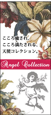 レイクサイドクリスマス Angel