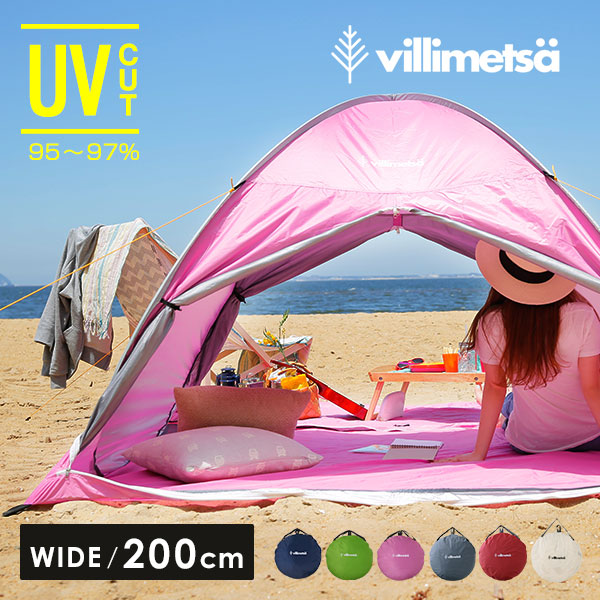 Pop up tent top01