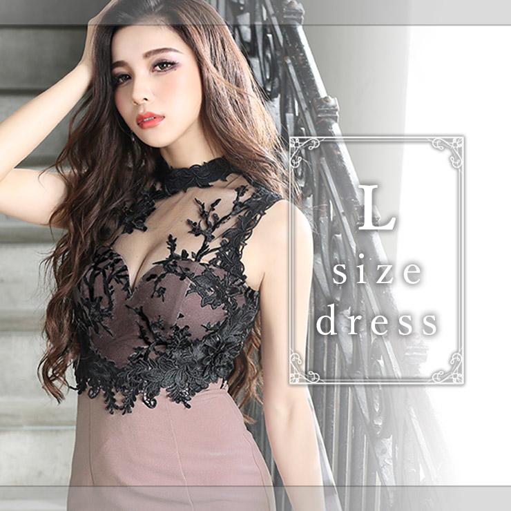 Lサイズドレス
