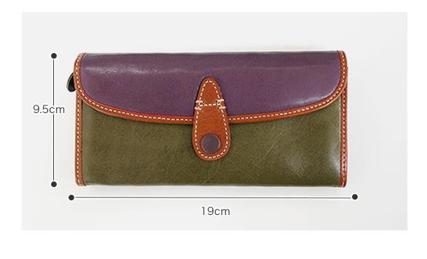 多収納ベラ付長財布のサイズ詳細