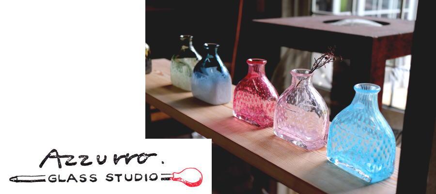 Azzurro Glass Studioランプ