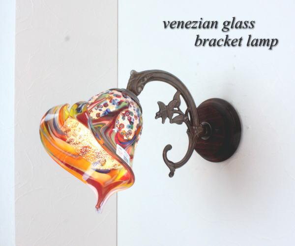 ブラケットランプfc-ww621-fantasy-calla-arlecchino