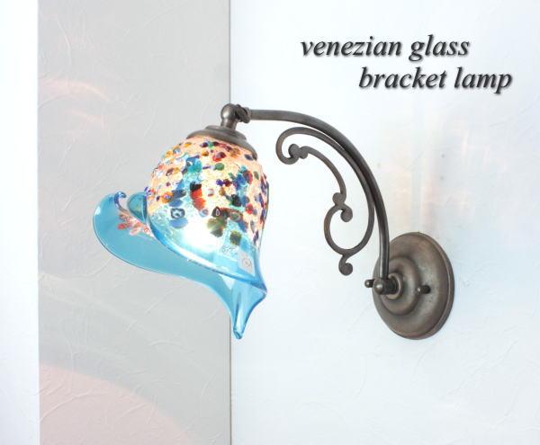 ブラケットランプfc-w10ay-fantasy-calla-lightblue
