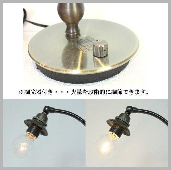 テーブルランプfc-570ay-smerlate-sbruffo-amethyst-lightblue-amber