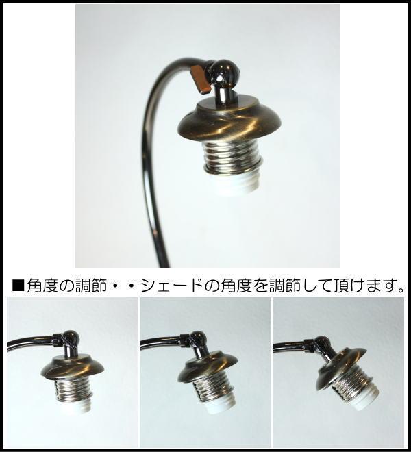 テーブルランプfc-570ay-goti-p-calla-azure