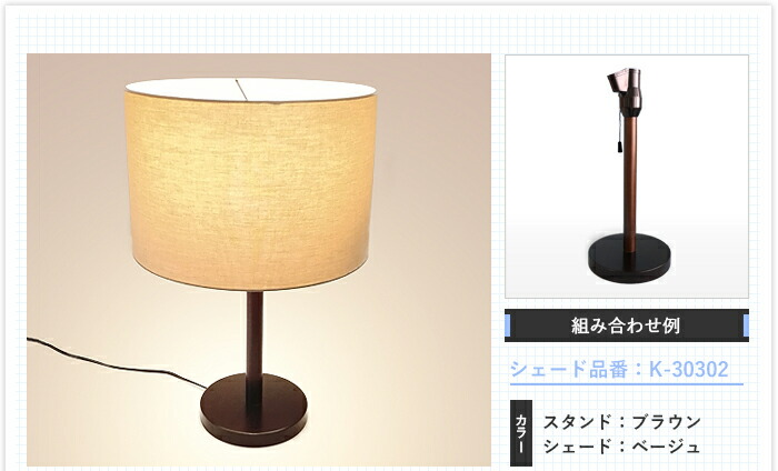 Lampshade rakuten global market product made in desk stands please see it by an in line browser for frame mozeypictures Image collections