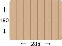 ウッドカーペット 本間3畳 190×285